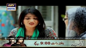 Dil-e-Barbad Ep – 214 – 10th March 2016