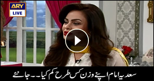 Sadia Imam Shares Her Weight Loss Tips In Good Morning Stan Online