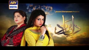 Dil-e-Barbad Ep – 239 – 25th April 2016