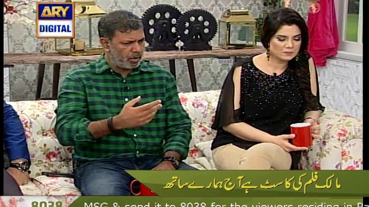 eid ul fitr pakistan essay