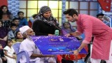Jeeto Pakistan – Ramazan Special – 11th June 2016