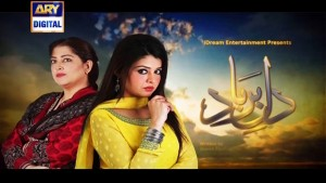 Dil-e-Barbad Ep – 262 – 2nd June 2016