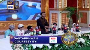 Shan-e-Iftar 1st Ramazan Part – 7 – 7th June 2016