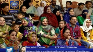 Shan-e-Sehr 1st Ramazan Part – 2 – 7th June 2016