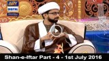 Shan-e-Iftar Part – 4 – 1st July 2016