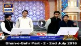 Shan-e-Sehr Part – 2 – 2nd July 2016
