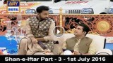 Shan-e-Iftar Part – 3 – 1st July 2016