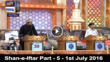 Shan-e-Iftar Part – 5 – 1st July 2016