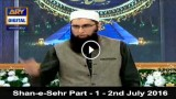 Shan-e-Sehr Part – 1 – 2nd July 2016