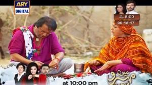 Saheliyaan – 1st Episode –  11th July 2016
