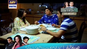 Teri Chah Mein Ep – 02 – 20th July 2016