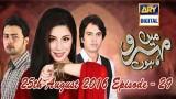 Mein Mehru Hoon Ep – 29 – 25th August 2016