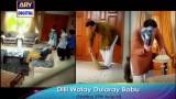 Dilli Walay Dularay Babu – 1st Episode – 27th August 2016