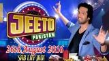 Jeeto Pakistan – 26th August 2016