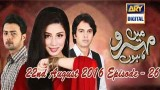 Mein Mehru Hoon Ep – 26 – 22nd August 2016