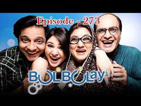 Bulbulay Ep – 273 – 27th September 2016