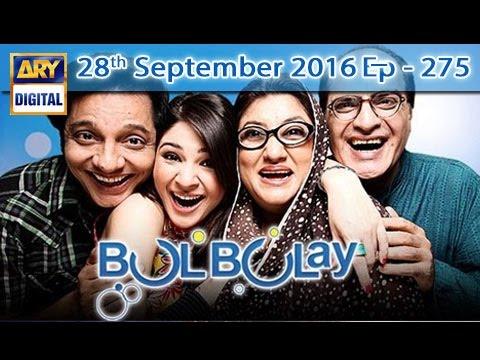 Bulbulay Ep – 275 – 28th September 2016