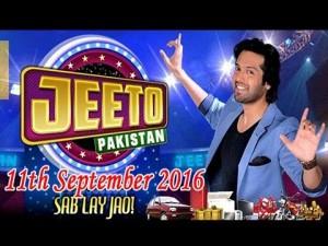 Jeeto Pakistan – 11th September 2016