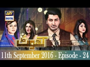 Khoat Ep – 24 – 11th September 2016