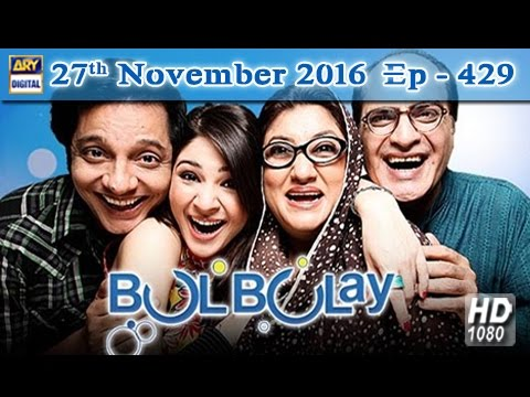 Bulbulay Ep – 429 – 27th November 2016