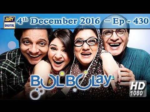 Bulbulay Ep – 430 – 4th December 2016
