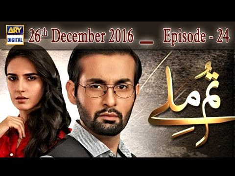 Tum Milay Ep – 24 – 26th December 2016