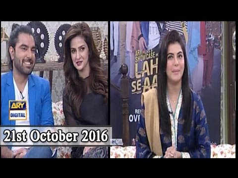 Good morning pakistan ary digital 27 october celebrity