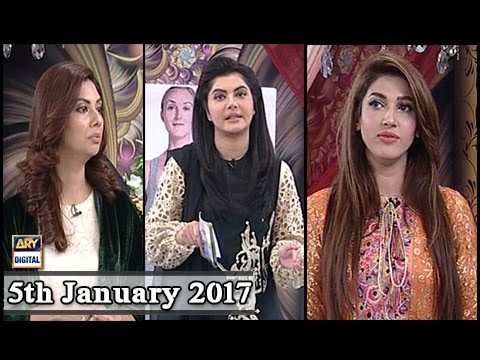 Good Morning Pakistan – 5th January 2017