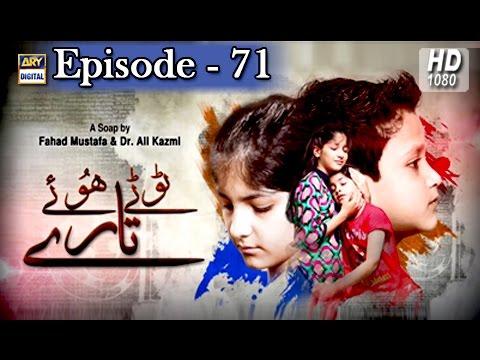 Besharam  Watch HD Episodes Pakistani Dramas Online ARY