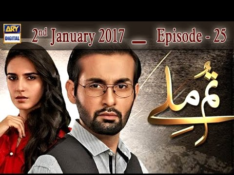 Tum Milay Ep – 25 – 2nd January 2017