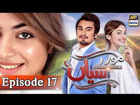 Moray Saiyaan Ep – 17 – 28th February 2017