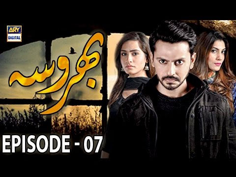 Bharosa Ep – 07 – 29th March 2017
