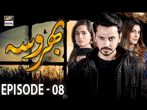 Bharosa Ep – 08 – 30th March 2017