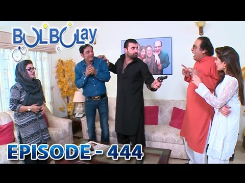 Bulbulay Ep – 444 – 12th March 2017