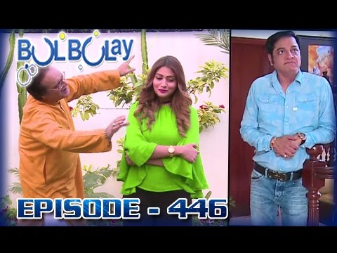 Bulbulay Ep – 446 – 26th March 2017