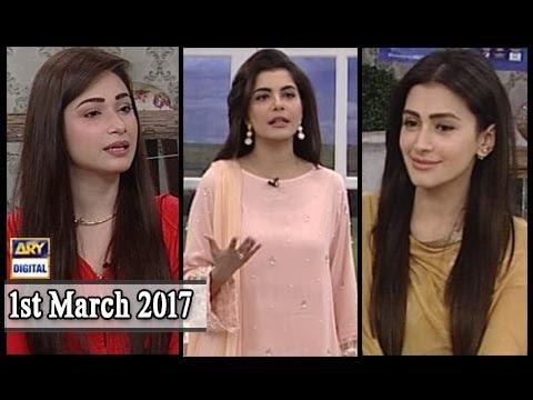 Good Morning Pakistan – 1st March 2017