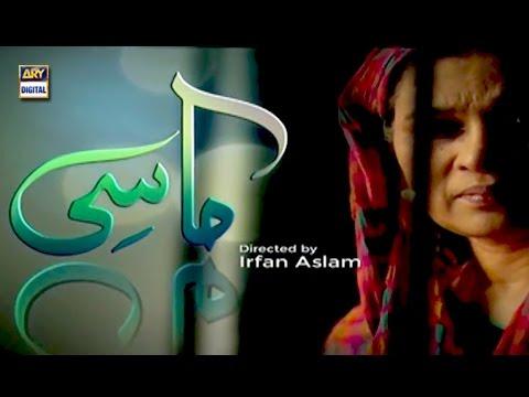 Maasi – ARY Telefilm