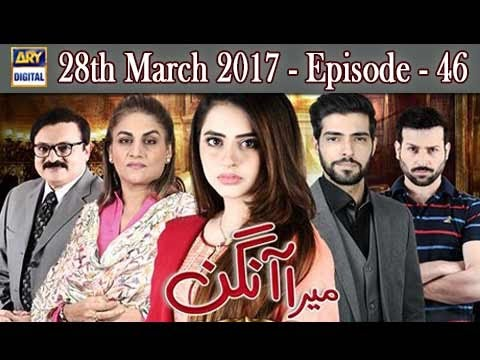 Mera Aangan Ep – 46 – 28th March 2017
