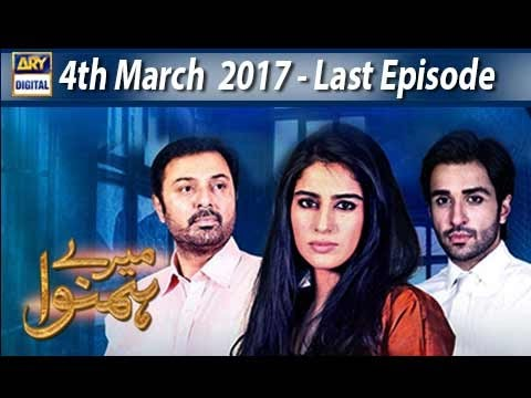 Mere Humnawa – Last Episode – 4th March 2017