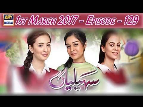 Saheliyaan Ep – 129 – 1st March 2017