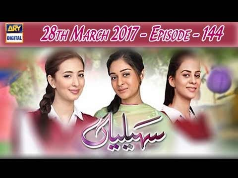 Saheliyaan Ep – 144 – 28th March 2017