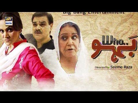 Who Bahoo – ARY Telefilm