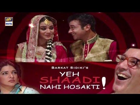 Ye Shadi Nahi Hosakti – ARY Telefilm