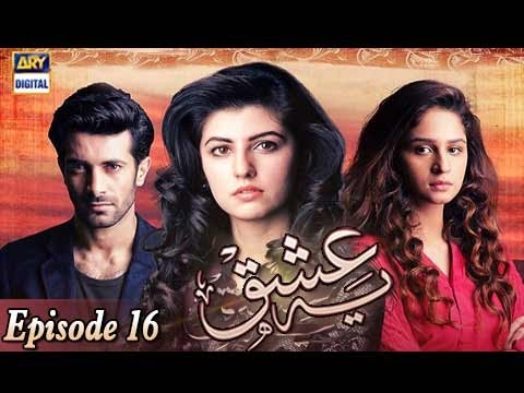 Yeh Ishq Ep – 16 – 15th March 2017