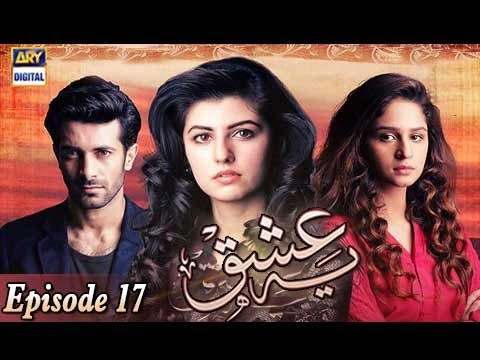 Yeh Ishq Ep – 17 – 22nd March 2017