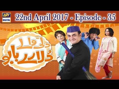 Dilli Walay Dularay Babu Ep – 35 – 22nd April 2017