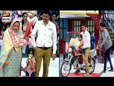 Durafoam bike winner in Jeeto Pakistan – 21st April 2017