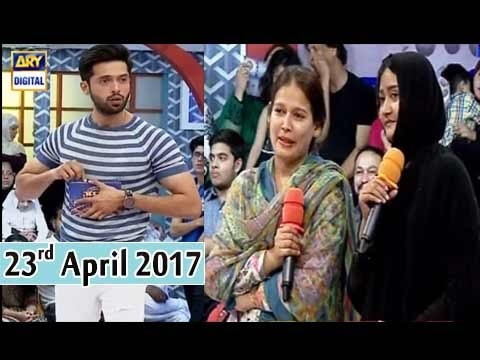 Jeeto Pakistan – 23rd April 2017