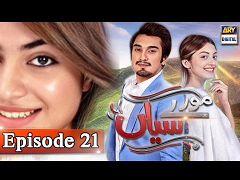 Moray Saiyaan Ep – 21 – 2nd April 2017