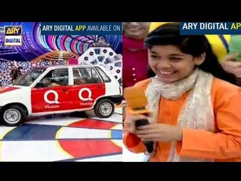 Q – Mobile car winner in Jeeto Pakistan – 21st April 2017